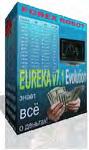 скачать бесплатно EUREKA v7.1 Evolution