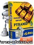 скачать бесплатно Советник PYRAMID v5.0