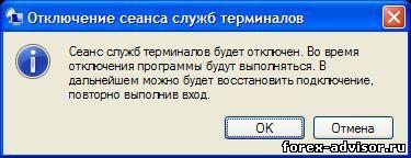 Vps сервер бесплатно forex